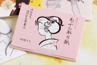 舞妓さんあぶらとり紙・ポップアップタイプ - 最高級あぶらとり紙 30枚入