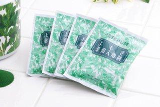 よもぎ入浴剤 マミーサンゴ 薬用バスソルトA - [分包タイプ] 30g×5包入