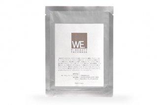 WE.P-BEAUTY FACEMASK(ウィードット ピービューティ フェイスマスク)1包25mL