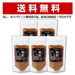 北海道産100% 韃靼そば茶 600g(120g×5パック)