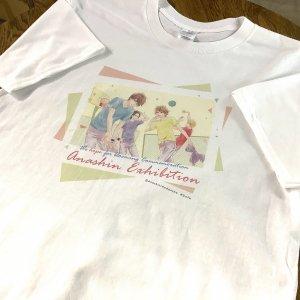 『春待つ僕ら』完結記念あなしん作品展 Tシャツ