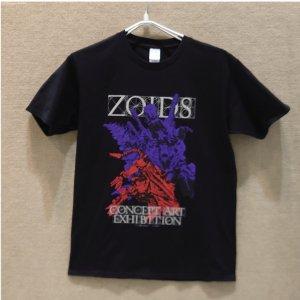 ゾイド源泉 -ZOIDS CONCEPT ART EXHIBITION- Tシャツ