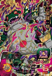 UM3-XCP2 XCP 二星龍:ゼノ