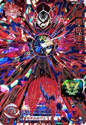 UM4-073 UR 暗黒仮面王