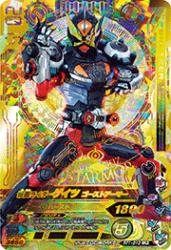RT1-013 LR 仮面ライダーゲイツ ゴースト アーマー