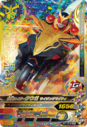 RT1-018 SR 仮面ライダークウガ ライジングマイティ
