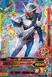 RT1-033 SR 仮面ライダーW ファングジョーカー
