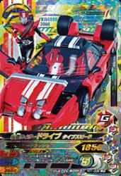 RT1-038 LR 仮面ライダードライブ タイプスピード