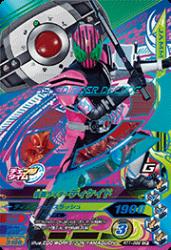 RT1-062 CP 仮面ライダーディケイド