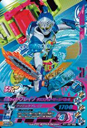 RT1-067 CP 仮面ライダーブレイブ クエストゲーマーレベル2