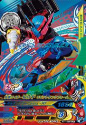 RT1-068 CP 仮面ライダービルド ラビットタンクフォーム