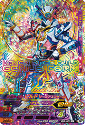 BM6-001 LR 仮面ライダービルド ジーニアスフォーム