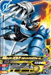 BM6-007 N 仮面ライダービルド ロケットパンダフォーム