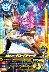 BM6-016 R 仮面ライダークローズチャージ