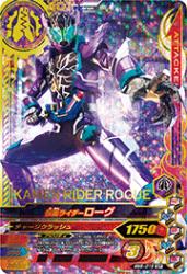 BM6-018 SR 仮面ライダーローグ