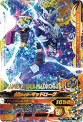 BM6-022 SR 仮面ライダーマッドローグ