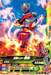BM6-026 N 仮面ライダー龍騎