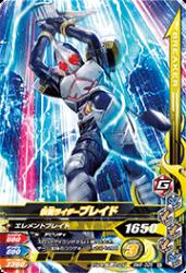 BM6-028 N 仮面ライダーブレイド