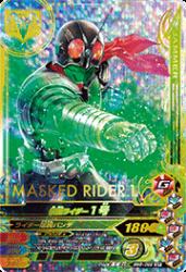 BM6-052 SR 仮面ライダー1号