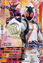 BM6-056 CP 仮面ライダーフォーゼ ベースステイツ