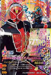 BM6-057 CP 仮面ライダーウィザード フレイムスタイル