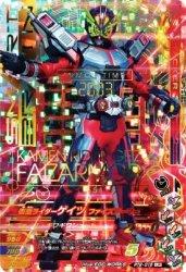 RT2-015 LR 仮面ライダーゲイツ ファイズアーマー