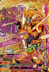 RT2-068 CP 仮面ライダーエグゼイド ムテキゲーマー