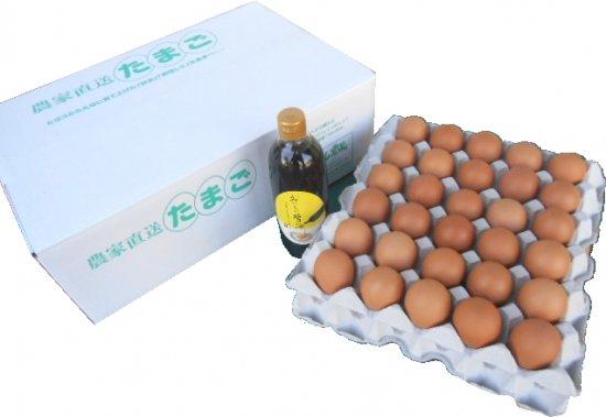 卵+醤油セット(個数・本数により700円〜)