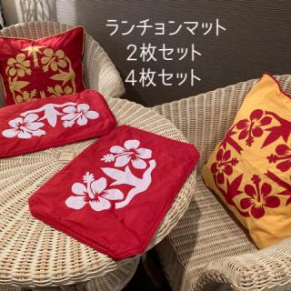 綿入りランチョンマットセット 南国ハイビスカス刺繍