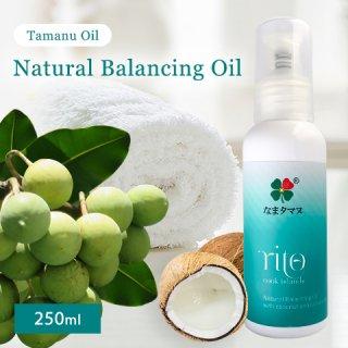 Tamanu Natural Balancing Oil    250ml / 8.45fl.oz   7370yen