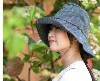 日よけ帽子【リネンコットン、へリンボーン生地/ネイビー系】