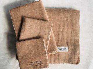 Organic Cotton 3重ガーゼタオル4点セット(茶色)
