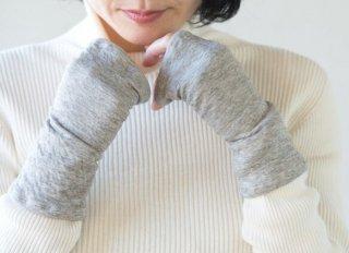 ヤク混エアニット 薄手ハンドウォーマー【Organic Cotton】