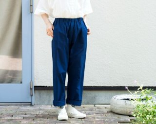 Organic Cotton 藍染ポプリン生地のギャザーパンツ【両脇ポケット付】