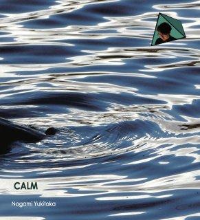 CALM / 永見行崇