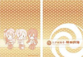 ラブライブ!×神田明神 巾着袋(2年生)イメージ