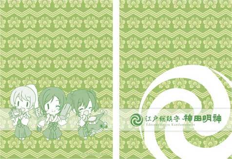 ラブライブ!×神田明神 巾着袋(3年生)画像