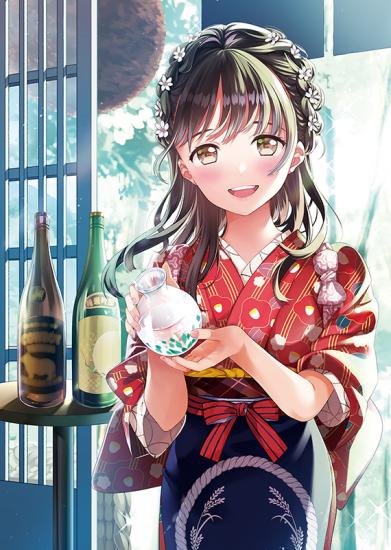 サケコレ タペストリー(茉崎ミユキ)画像