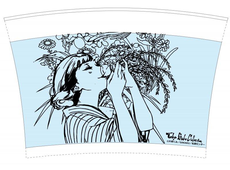 【受注生産】サケコレ 日本酒グラス(片桐いくみ先生) 画像