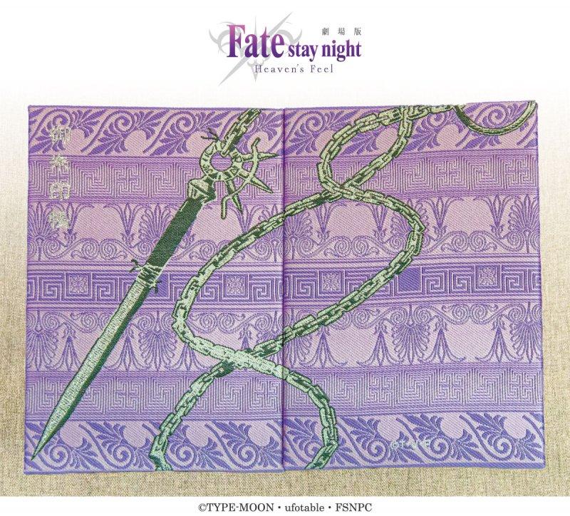 劇場版「Fate/stay night [Heaven's Feel]」御朱印帳(ライダー)画像
