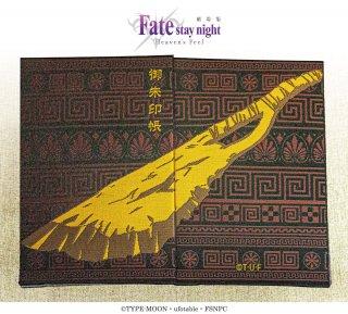 劇場版「Fate/stay night [Heaven's Feel]」御朱印帳(バーサーカー)イメージ