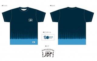 JBF×あおもり藍コラボTシャツ(あおもり藍ピスネーム付き)