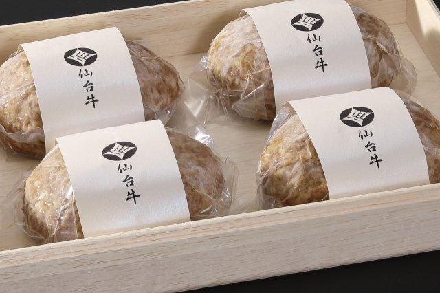 仙台牛ハンバーグ(生)