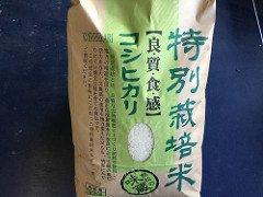 特別栽培オリジナル新潟コシヒカリ 白米5kg
