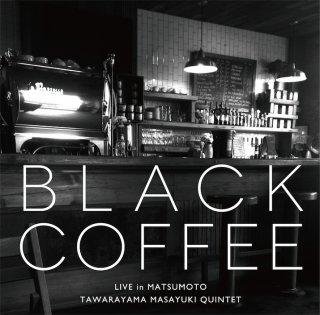 俵山昌之クインテット BLACK COFFEE ~Live in Matsumoto