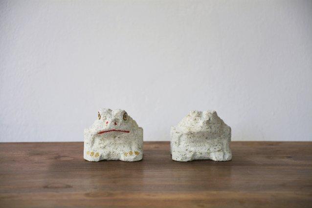 【大谷石】 oya stone カエル 2.5寸