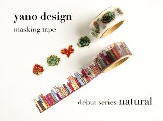 ラウンドトップ × yano design 型抜きマスキングテープ debut series natural 【メール便OK】