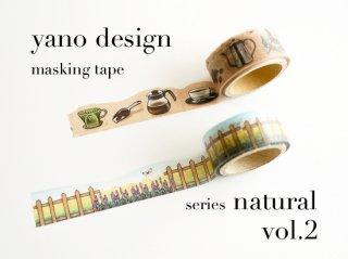 ラウンドトップ × yano design 型抜きマスキングテープ series natural vol.2【メール便OK】