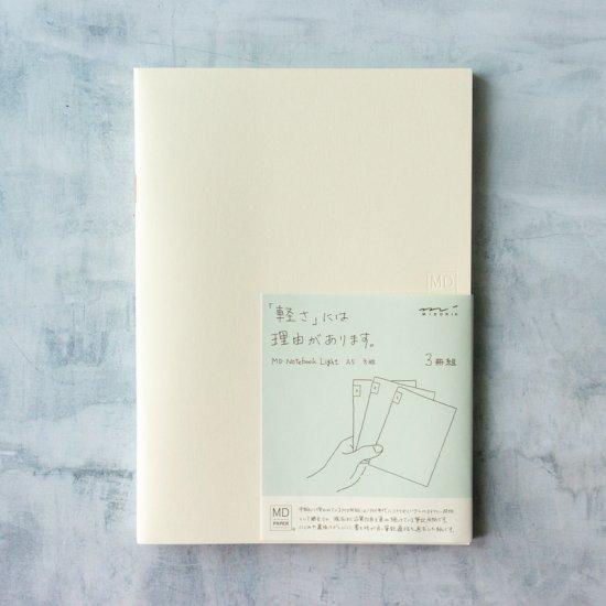 MDノートライト / A5 / 方眼 3冊組【メール便OK】