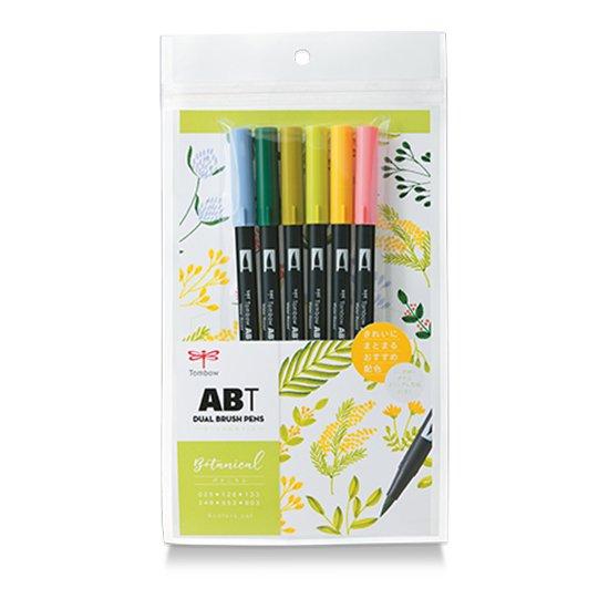 TOMBOW(トンボ鉛筆)デュアルブラッシュペンABT 6色セット【メール便OK】